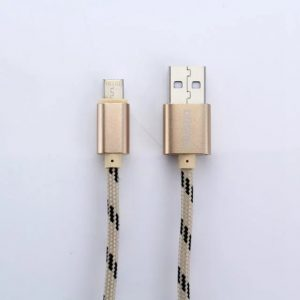 Plugtech Musun N020 2in1 Cable